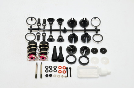 90082 FRONT SHOCK SET picture