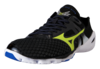 Mizuno Men's Wave EVO Levitas