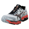 Mizuno Men's Wave Enigma 2