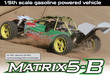 Matrix5-B 1/5th 4WD Gas Powered Buggy w/ 2.4G Radio additional picture 1