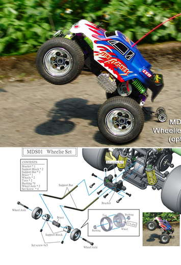 MDS01, Wheelie Set for Mini Madness picture