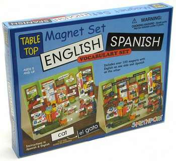 English/Spanish Vocabulary Set picture