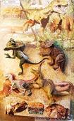 Mini Dinosaurs - Total of 8