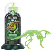 Glow-In-the-Dark Test-Tube Parasaurolophus