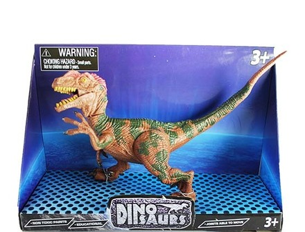 Articulated Dinosaurs - Complete Set of 6 picture