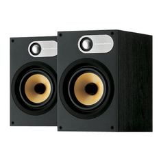 B&W 686<br>Speakers