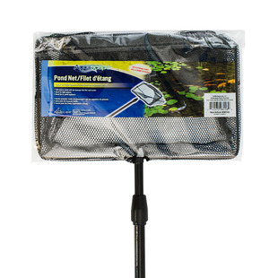 """Pond Net with Extendable Handle 12"""" x 7"""" (Small) picture"""