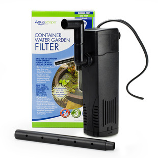 Container Water Garden Filter picture