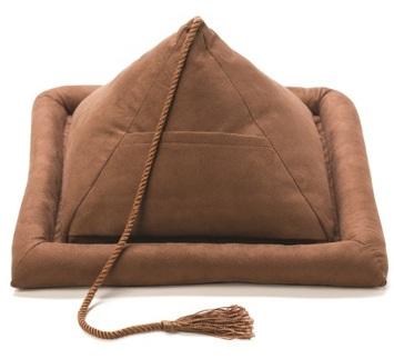 Peeramid Bookrest - Chocolate picture