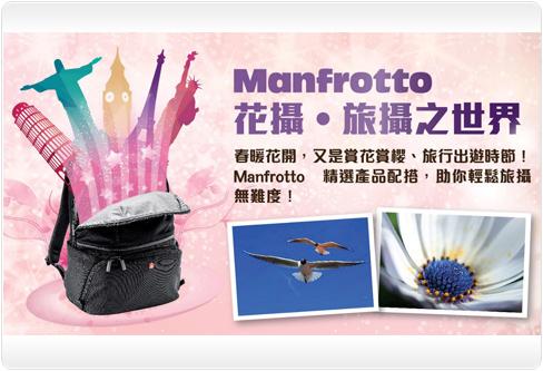 hongkong flora fair