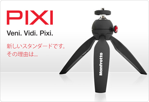 PIXI sets the new standard for mini tripods.