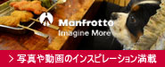 Manfrotto Imagine More Magazine