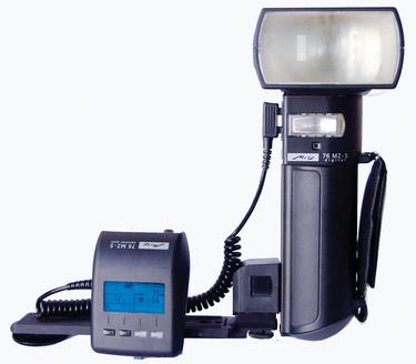 76 MZ-5 Digital Handle Mount Flash With NiMH Battery