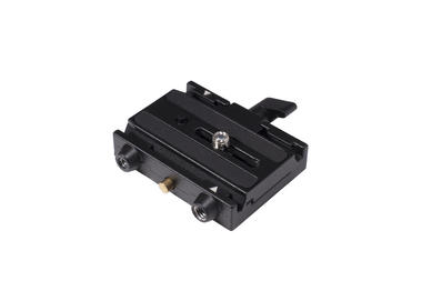 Quick Release Adapter with Sliding Plate
