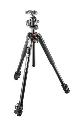 190 kit - alu 3-section horiz. column tripod + ball head