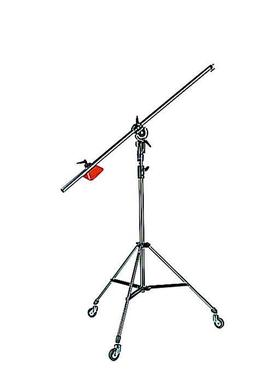 Heavy Duty Black Light Boom, Incl.008BU Stand w/Casters