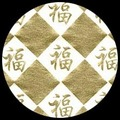 """12"""" x 12"""" Pack-Chinese Letter-Gold/White"""