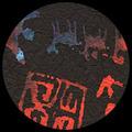 "12"" x 12"" Pack-Rock Art-Blue/Red/Black"