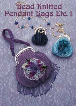 BagLady - Bead Knitted Pendant Bags Etc. 1-Williams picture
