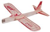 Jetfire Single Glider Polybag