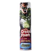 Crazy Foam Justice League Green Lantern