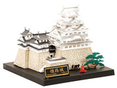Papernano Himeji Castle Deluxe Edition