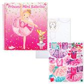 My Style Princess Ballerina Coloring Book