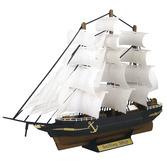 Papernano Sailing Ship