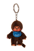 Monchhichi Keychain Assortment