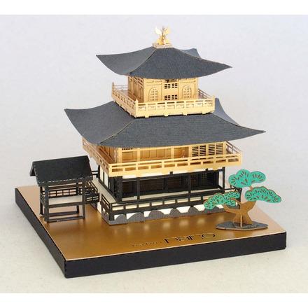 Kyoto picture