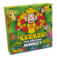 KeeKee - The Rocking Monkey additional picture 1