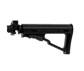 Collapsible Folding Stock