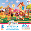 Lalaloopsy Glitter Puzzle