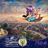 Thomas Kinkade Disney - Aladdin