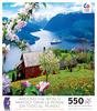 Around the World - Ulvikfjord, Norway