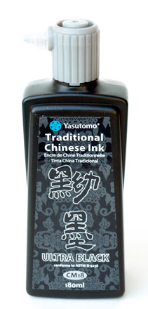 Chinese Ink Ultra Black 6oz picture
