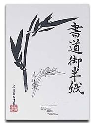 Hanshi (100/Pk) picture