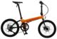 Launch D8 Orange / Black