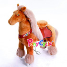 Smart Gear Royal Horse PonyCycle Light Brown Medium (4-9 Years)