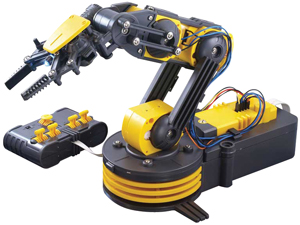 Robotic Arm Edge picture
