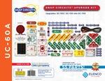 Snap Circuits Upgrade Kit SC100/SC130 into SC750