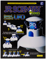 Jr Scientist -  the sound control UFO