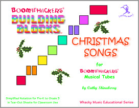 Building Blocks™ Christmas Songs picture