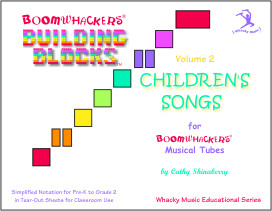 Building Blocks™ Children's Songs, Volume 2 picture