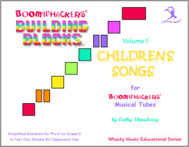 Building Blocks™ Children's Songs, Volume 1 picture
