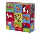 Kid's World Jumbo Blocks