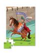 Knight Mini Puzzle additional picture 1