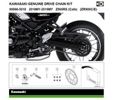 Genuine chain kit Z900RS/Cafe (ZR900C/E)