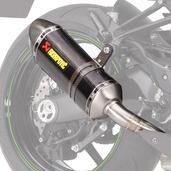 Akrapovic Dual Carbon Fibre Mufflers