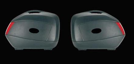 Kawasaki 2 x 35 litre pannier cases picture